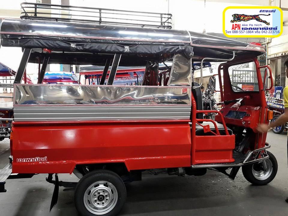 apn tuktuk red